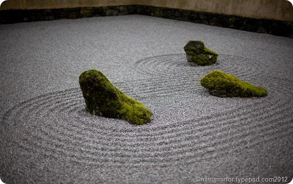 portland-japanese-garden (6 of 12)